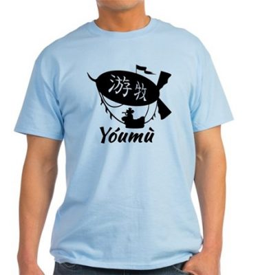 Youmu-Light-T-Shirt-front