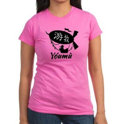 youmu-junior-jersey-tshirt-dark-front