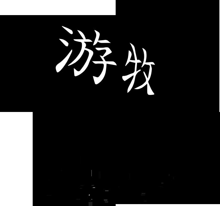 youmu-logo-web