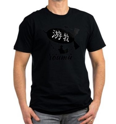 youmu-mens-fitted-tshirt-dark-front