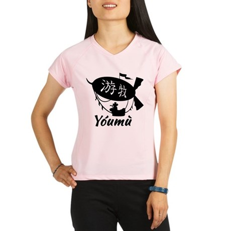 youmu-performance-dry-tshirt-front