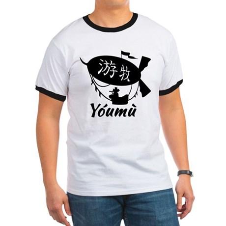 youmu-ringer-t-tshirt-front