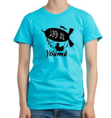 youmu-womens-fitted-tshirt-dark-front